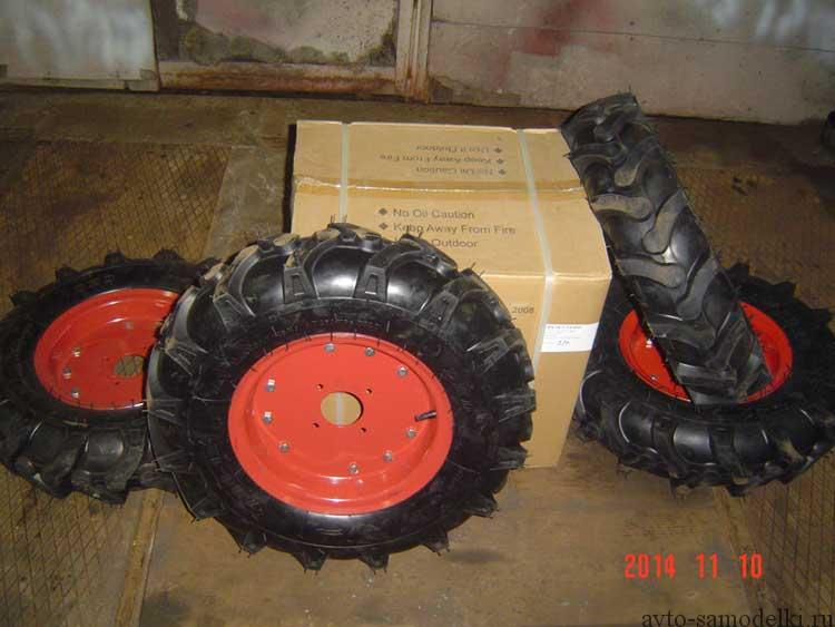 колёса на мини трактор