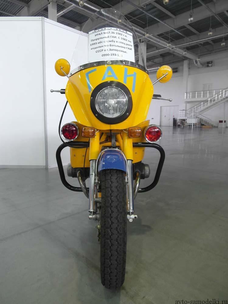 мотоцикл милиция