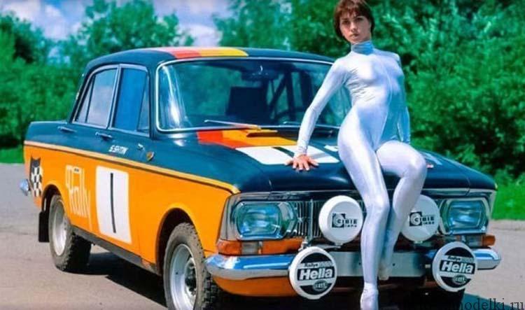 Тюнинг авто в СССР