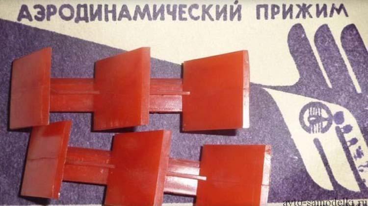 Тюнинг авто в СССР фото