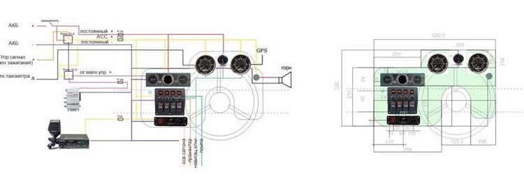 схема панель приборов лодки казанка