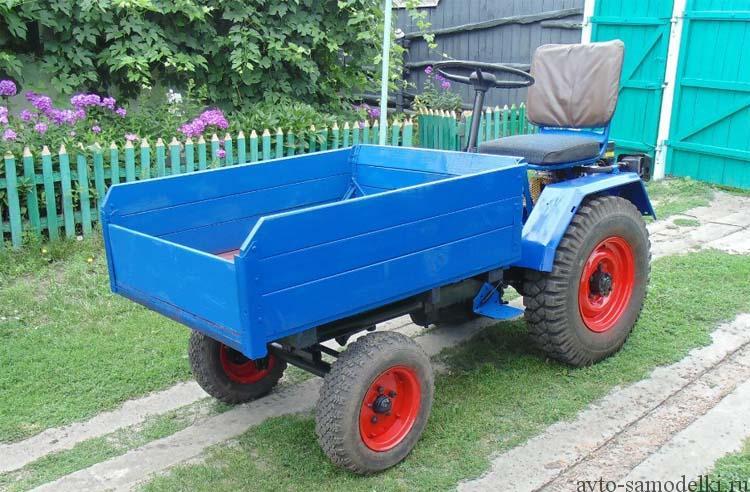 мини трактор шасси