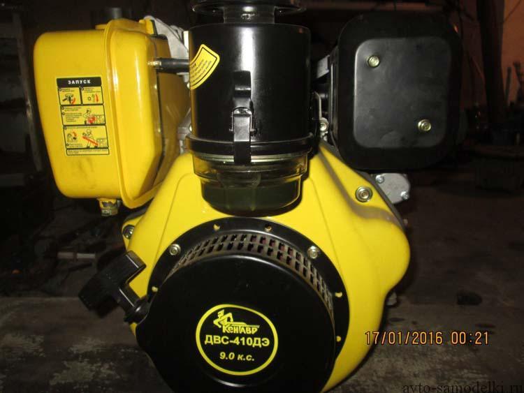 дизельный двигатель кентавр