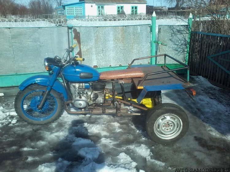 трицикл из Урала