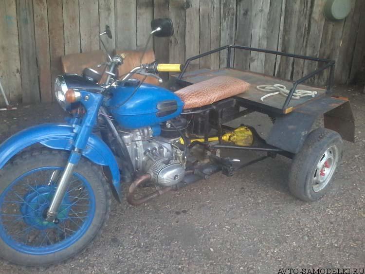 как сделать трицикл из мотоцикла