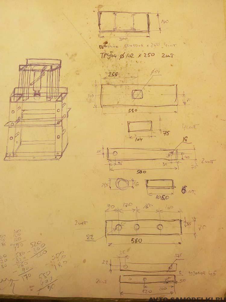 чертежи и размеры пресс из домкрата
