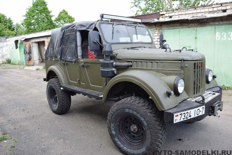 тюнинг ГАЗ-69