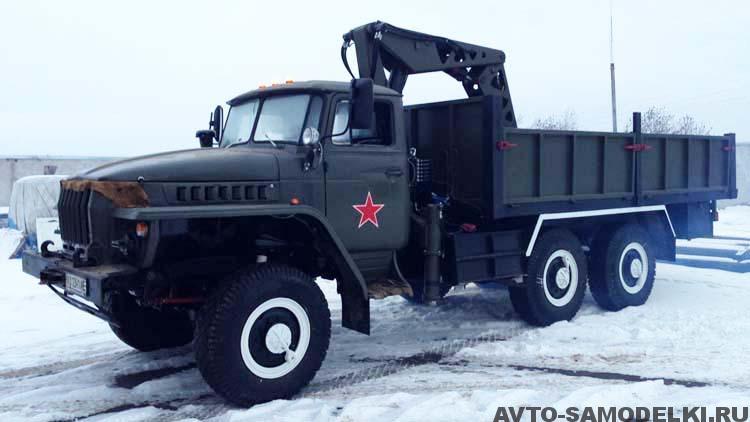 восстановили Урал 4320
