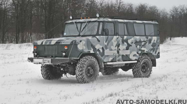 вездеход из ГАЗ 66