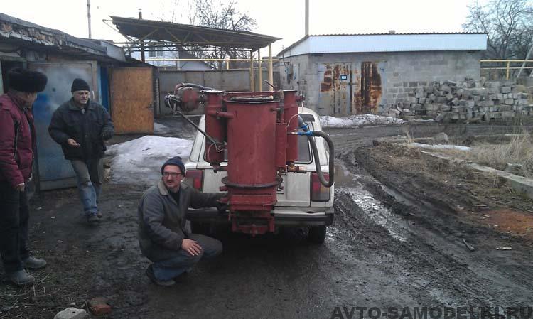 газогенератор на автомобиль