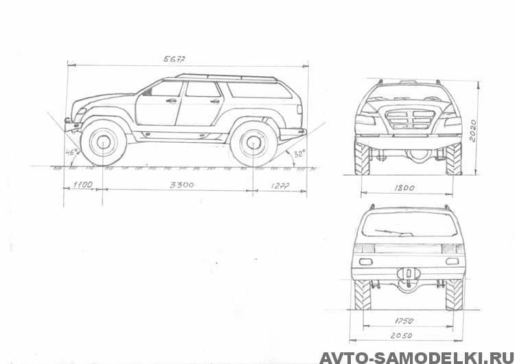 размеры внедорожника на базе ГАЗ 66
