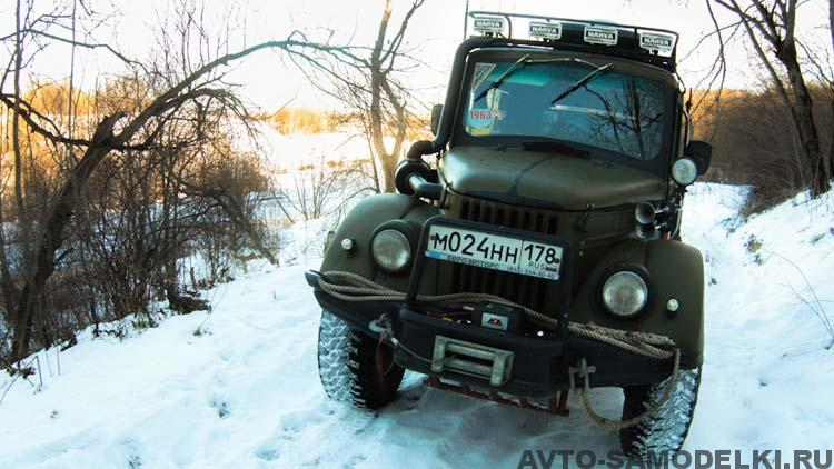 тюнинг ГАЗ 69