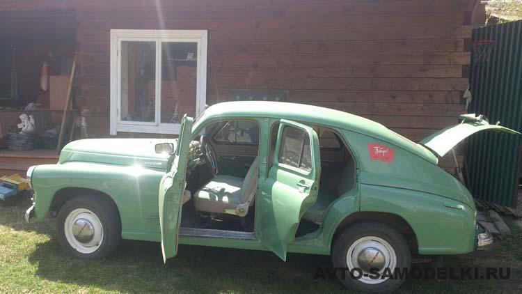 Реставрация ГАЗ 20